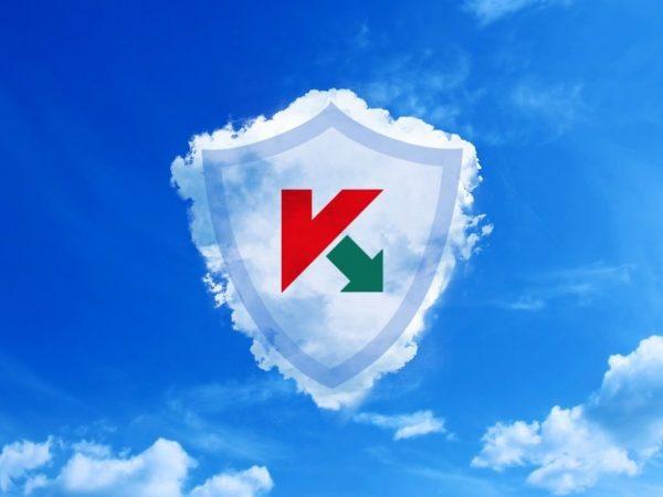 Kaspersky: Potente y eficaz Antivirus