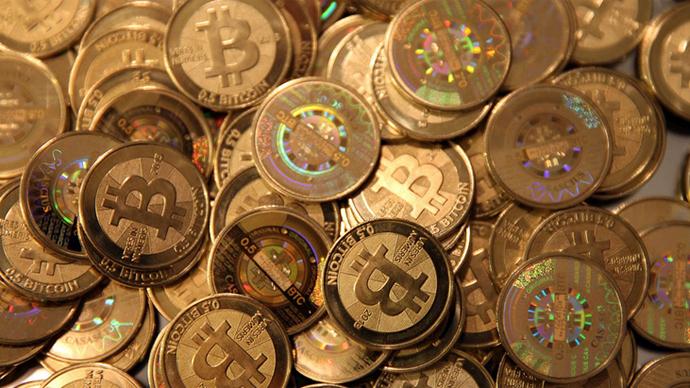 Bitcoin: Ventajas e inconvenientes